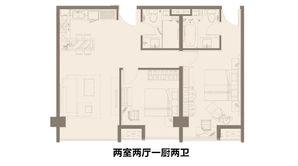 百家湖艺术公馆 2室2厅2卫 112平方米 精装