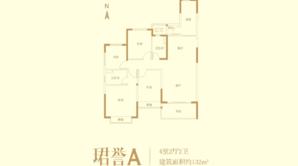 恒大龙珺 4室2厅2卫 132平方米 精装