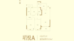 恒大龙珺 3室2厅2卫 124平方米 精装