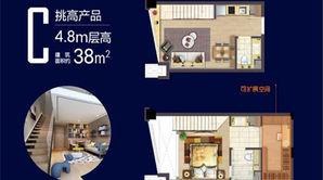 银城KINMA Q+社区 1室1厅2卫 38平方米 精装