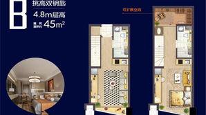 银城KINMA Q+社区 2室2厅2卫 45平方米 精装