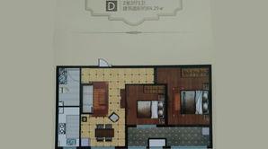 城南幸福里 2室2厅1卫 85平方米 精装