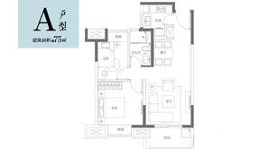 富力乌衣水镇 2室2厅1卫 75平方米 精装