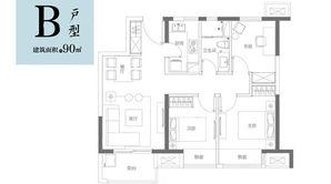 富力乌衣水镇 3室2厅1卫 90平方米 精装