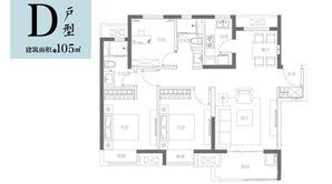富力乌衣水镇 3室2厅2卫 105平方米 精装