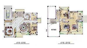 中浩山屿湖 5室2厅4卫 238平方米 毛坯