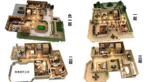 隆豪翡翠星城 9室4厅5卫 475平方米 毛坯