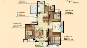 三金鑫宁府 4室2厅2卫 127平方米 毛坯