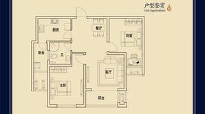 天安世纪城 2室2厅1卫 93平方米 毛坯