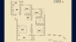 天安世纪城 3室2厅1卫 104平方米 毛坯