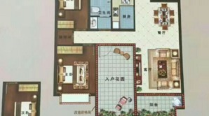 国建理想城 3室2厅1卫 98.23平方米 毛坯