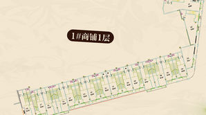 香江公馆 1室1厅 40平方米 毛坯