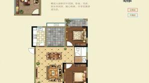恒基九里蓝湾 3室2厅1卫 96平方米 毛坯