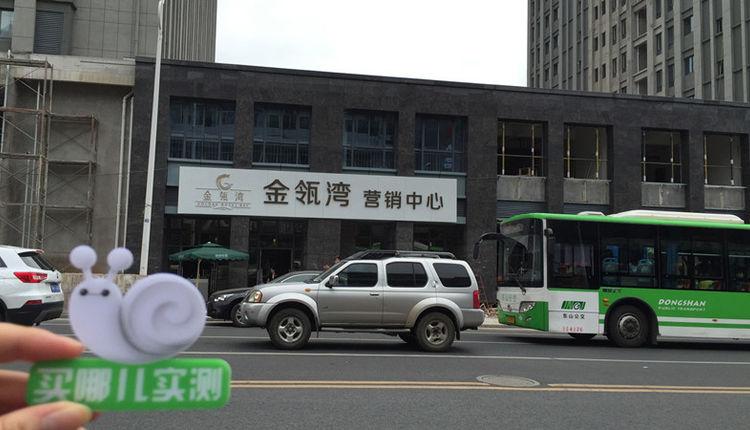 金瓴湾商铺