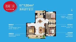 碧桂园晚亭印象 3室2厅2卫 120平方米 精装