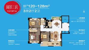 碧桂园晚亭印象 3室2厅2卫 128平方米 精装