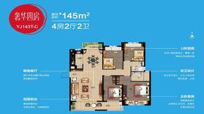 碧桂园晚亭印象 4室2厅2卫 145平方米 精装