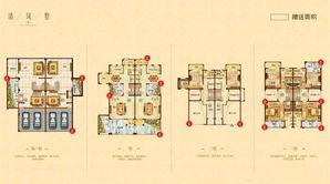 藏珑谷山庄 5室3厅4卫 350平方米 毛坯