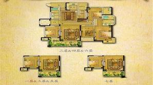 御景园 4室2厅3卫 180平方米 毛坯