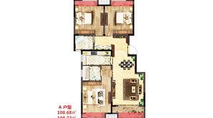 荣耀府 3室2厅2卫 109平方米 毛坯