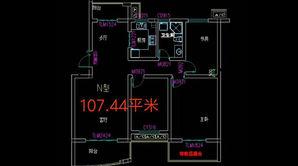 新宸金悦府 3室2厅1卫 107平方米 毛坯