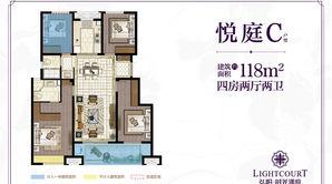 弘阳时光澜庭 4室2厅2卫 118平方米 毛坯