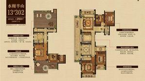 滟紫台 5室2厅3卫 305平方米 毛坯