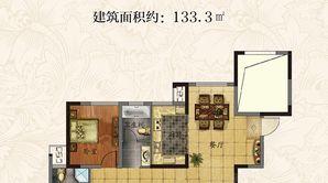 丰盛·西城逸景 3室2厅2卫 133.3平方米 毛坯