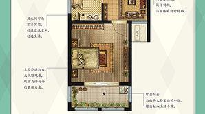 先锋学府 1室2厅1卫 50平方米 毛坯