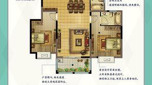 先锋学府 3室2厅2卫 110平方米 毛坯