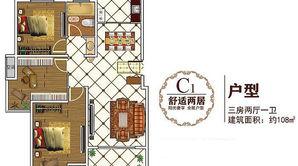 东城尚品 3室2厅1卫 108平方米 毛坯