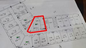 招商兰溪谷(公寓) 1室1厅1卫 84.9平方米 精装
