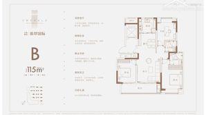 万科悦达翡翠国际 3室2厅2卫 115平方米 精装