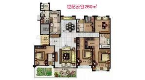 碧桂园世纪云谷 5室2厅3卫 260平方米 毛坯