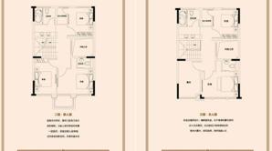 荣润麒麟府 4室2厅5卫 毛坯