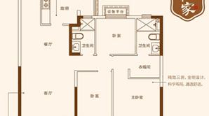 恒大悦澜湾 3室2厅2卫 117.87平方米 毛坯
