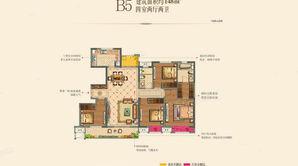 中海·万锦园 4室2厅2卫 148平方米 毛坯