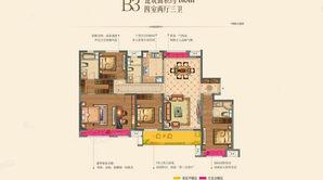 中海·万锦园 4室2厅3卫 165平方米 毛坯