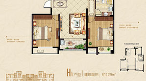 锦盛豪庭 3室2厅1卫 129平方米 毛坯