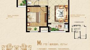 锦盛豪庭 1室1厅1卫 71平方米 毛坯