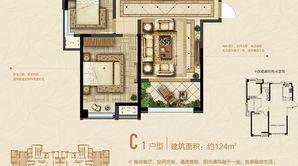 锦盛豪庭 3室2厅1卫 124平方米 毛坯