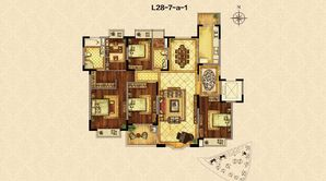 恒大华府 5室2厅2卫 200平方米 精装