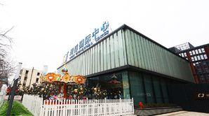 远洋国际中心商铺 1室 50平方米 毛坯